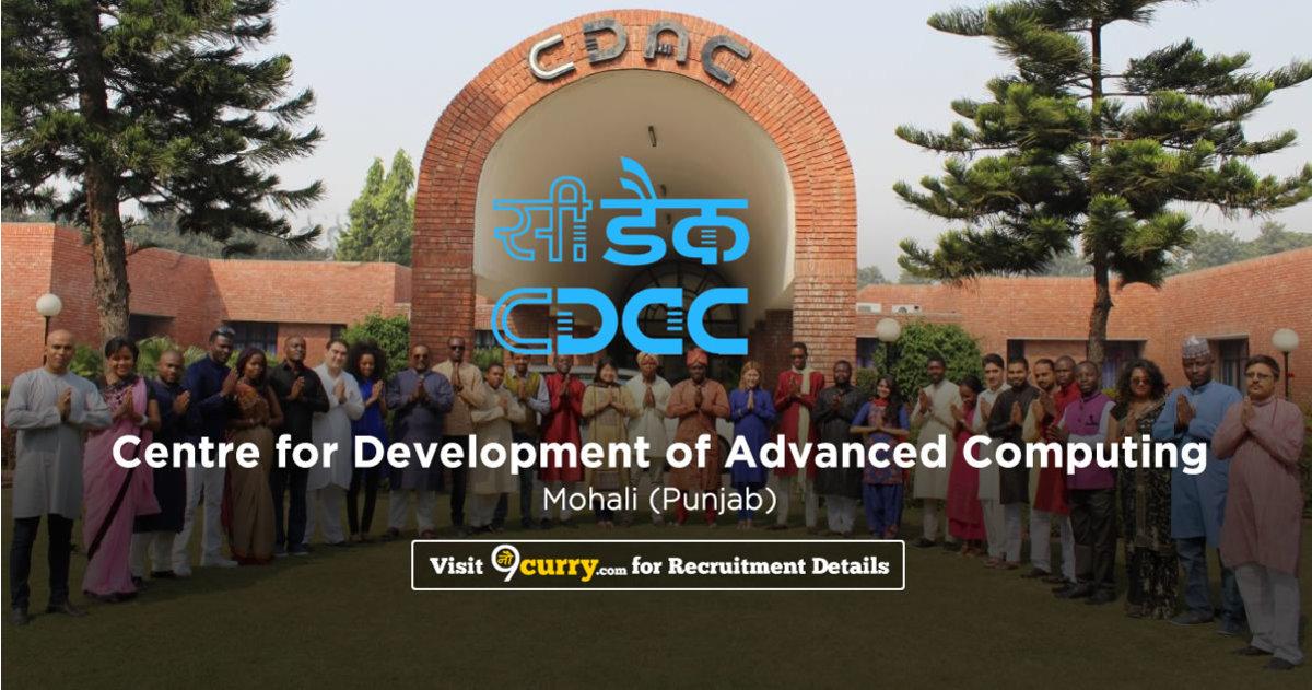 CDAC Mohali Recruitment 2020 Apply Online 13 Job Vacancies 06 June 2020