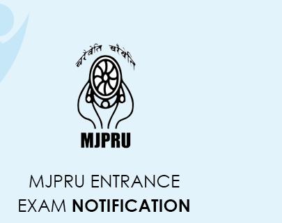 MJPRU Entrance Exam 2020