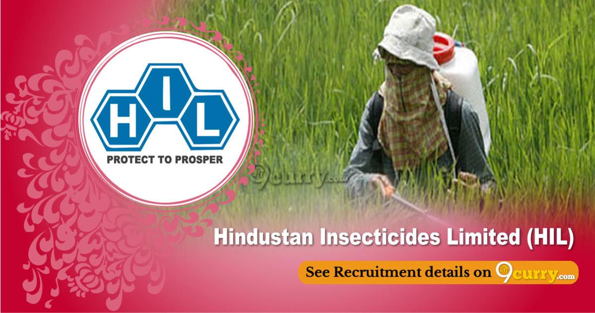 HIL Recruitment 2020 Apply Online Job Vacancies 07 June 2020