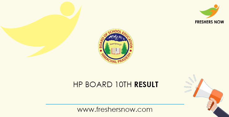HPBOSE 10th Result 2020 (Today)   HP Board 10th Class Results