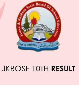 JKBOSE 10th Result 2020