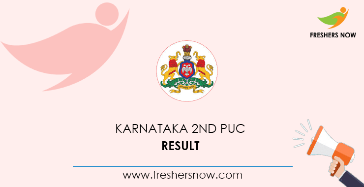 Karnataka 2nd PUC Result 2020
