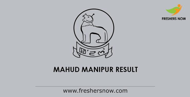 MAHUD Manipur Peon Result 2020