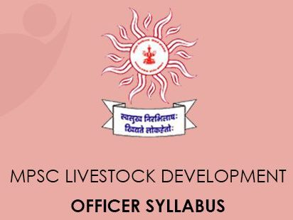 MPSC Livestock Development Officer Syllabus 2020