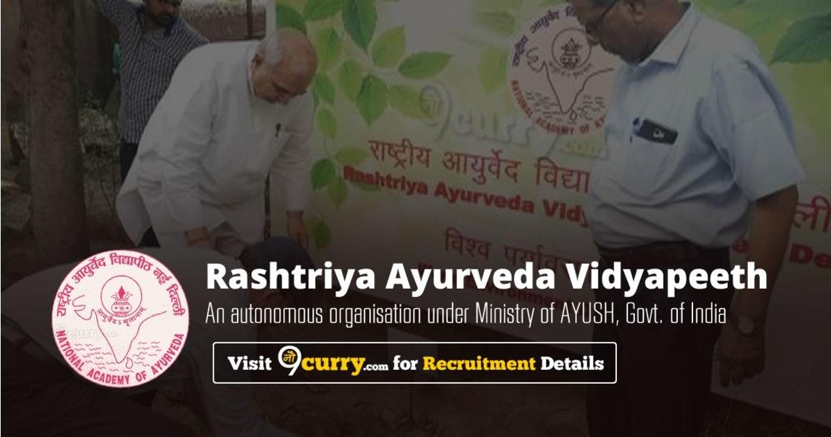 Rashtriya Ayurveda Vidyapeeth Recruitment 2020 Apply Online Job Vacancies 08 June 2020