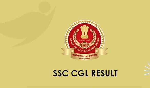 SSC CGL Tier1 Result 2020 pdf