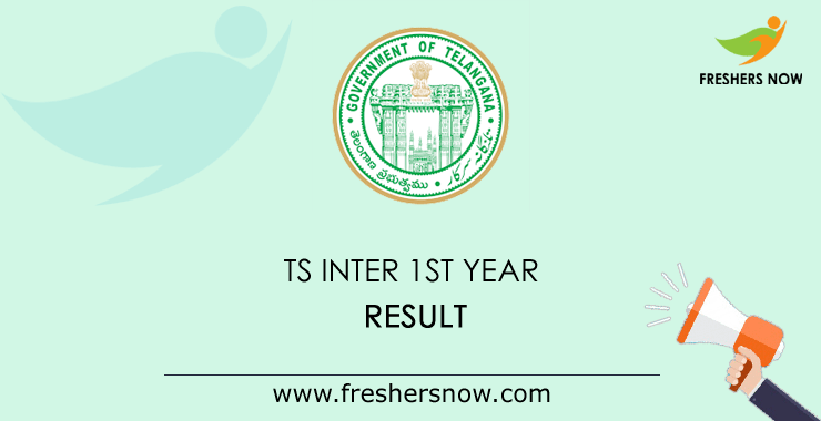 TS Inter 1st Year Result 2020