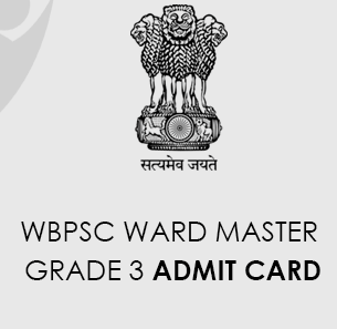 WBPSC Ward Master Admit Card 2020