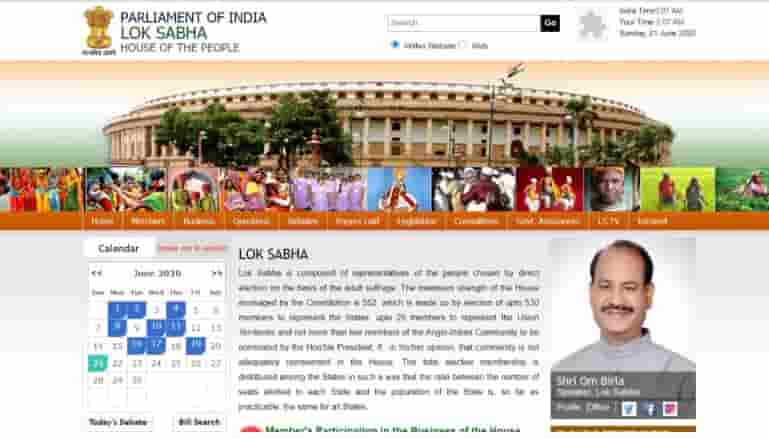 Parliament of India Recruitment 2020