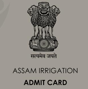 Assam Irrigation Department Admit Card 2020