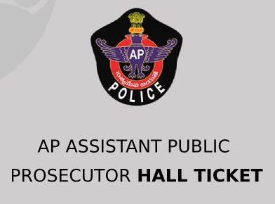 AP Assistant Public Prosecutor Hall Ticket 2020