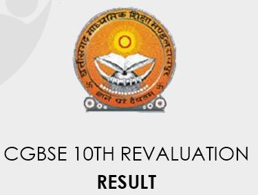 CGBSE 10th Result of Revaluation 2020