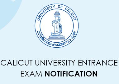 Calicut University Entrance Exam Application