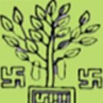 Forest Department Bihar Recruitment 2020