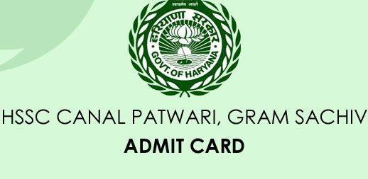 HSSC Canal Patwari, Gram Sachiv 2020 admission card @ hssc.gov.in | Exam