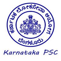 KPSC Assistant Engineer Recruitment 2020