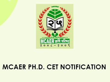 MCAER PhD CET 2020 Application