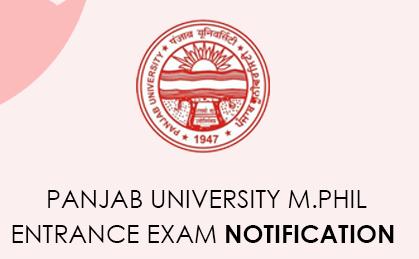 Panjab University M.Phil Entrance Exam 2020