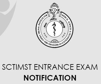 SCTIMST MPH Entrance Exam 2020