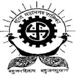 Surat Municipal Corporation Job 2020