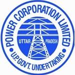 UPPCL Recruitment 2020 Free Job Alert