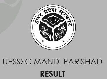 UPSSSC Mandi Parishad Result 2020