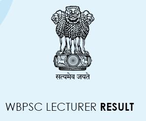 WBPSC Lecturer Result 2020