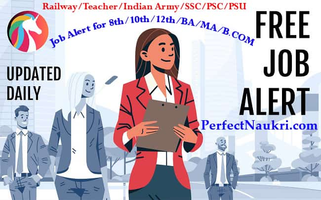 free job alert at perfect naukri