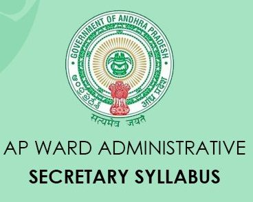 AP District Administrative Secretary Syllabus 2020
