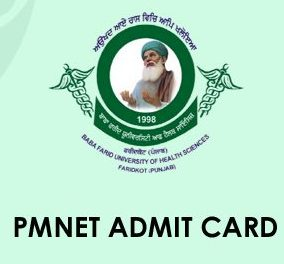PMNET Admit Card 2020