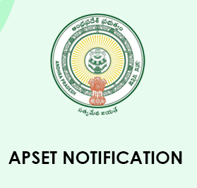 APSET 2020 Application