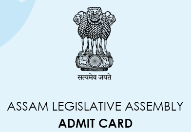 Assam Legislative Assembly Admit Card 2020