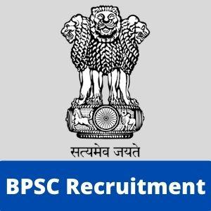 BPSC Job Recruitment 2020