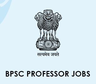BPSC Teacher Recruitment 2020