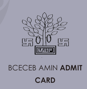 Bihar Amin Admit Card 2020