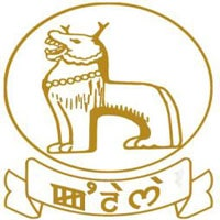 DHS Manipur Medical Officer Recruitment 2020