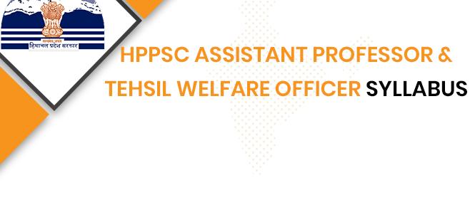 HPPSC Assistant Professor Syllabus 2020