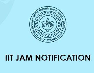 IIT JAM 2021 Application