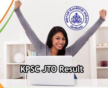KPSC JTO Result 2020