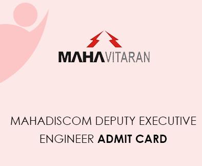 MAHADISCOM Deputy Executive Engineer Admit Card 2020