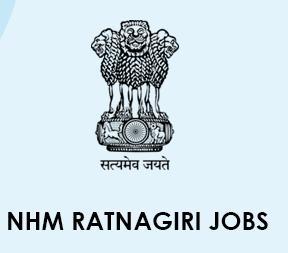 NHM Ratnagiri Recruitment 2020
