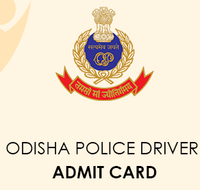 Odisha Police Driver Admit Card