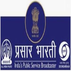 Prasar Bharati Faculty Recruitment 2020
