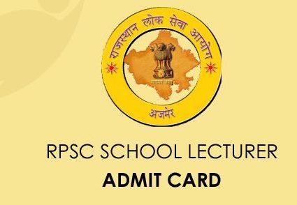 RPSC Teacher Admit Card 2020