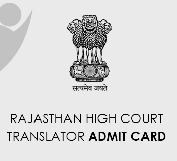 Rajasthan High Court Translator Admit Card 2020