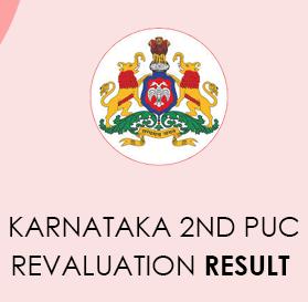 KSEEB 2nd PUC Revaluation Result 2020