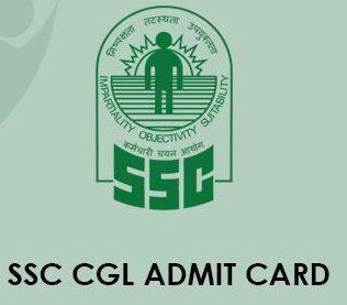 SSC CGL Tier 3 Admit Card 2020