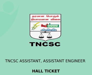 TNCSC Assistant Engineer Hall Ticket 2020