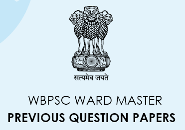 WBPSC Ward Master Previous Question Papers