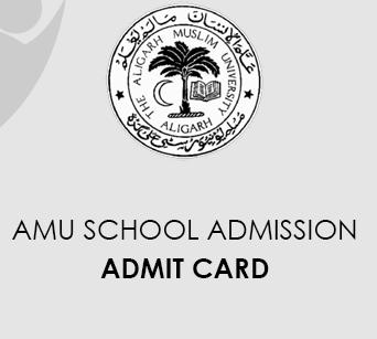 AMU School Admit Card 2020